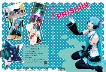 prismix.jpg