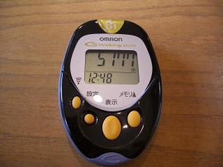 CIMG3960.jpg