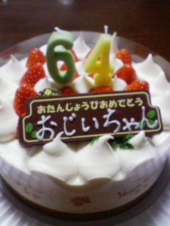 NEC_4060.jpg