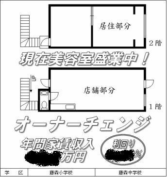 shibatayasiki.jpg