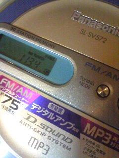 20070930232911