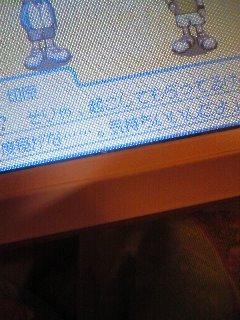 20071227030024