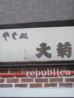 20080111084044