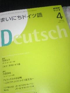 20080422153258