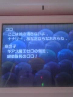 20080809095728