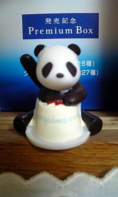 2008-10-8ウーロン茶についてきたパンダ
