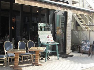milkcafe