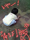 20060723-1.jpg
