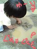20060723-2.jpg