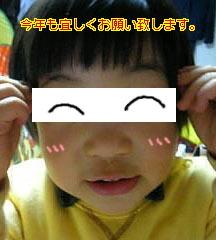 2007-01-03.jpg
