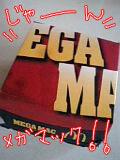 2007-02-14-1.jpg