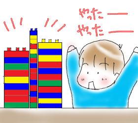 2007-03-05-02.jpg