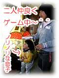 2007-03-10-11.jpg