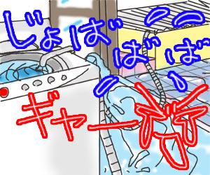 2007-08-01.jpg