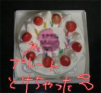 2007-08-07-1.jpg