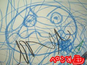 2007-09-04-1.jpg