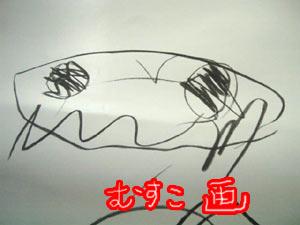 2007-09-04-2.jpg