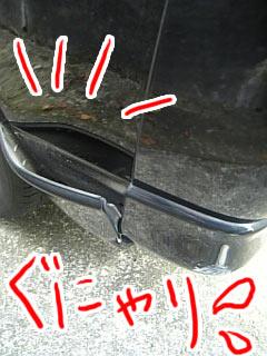 2007-11-05.jpg