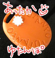 2007-11-23.jpg