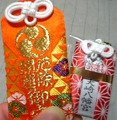 2008-01-14.jpg