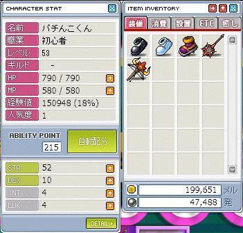 Maple091026_210304.jpg