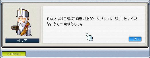 majimegoukaku.png