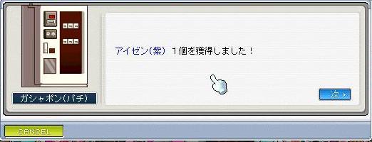 murasakiaizenn.jpg