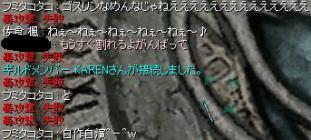 20050130225505.jpg