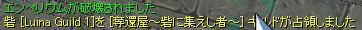 20050215022648.jpg