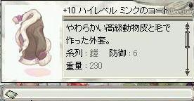image1055.jpg