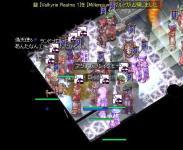 image206l.jpg