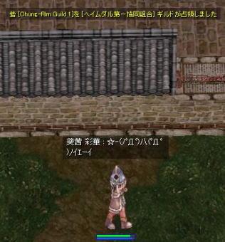 image454.jpg