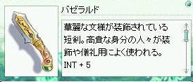 image659.jpg