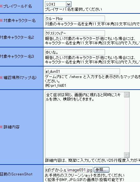 image693.jpg