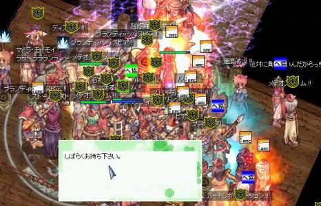 image704.jpg