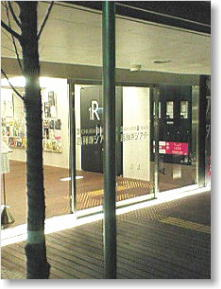 20060107.jpg