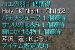 050905-38.jpg