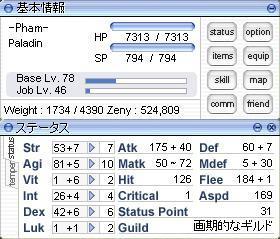 status080216vm.jpg
