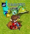 MixMaster_229a.jpg