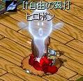 MixMaster_232a.jpg