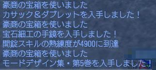 20081008-02.jpg