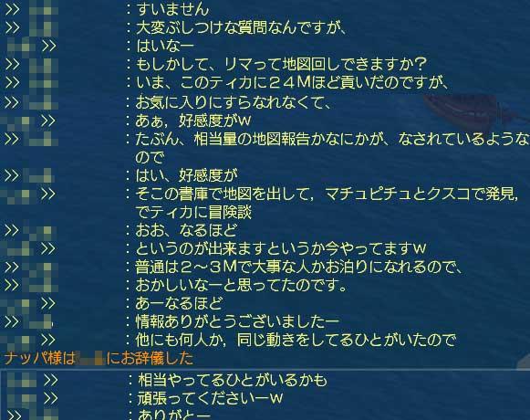 20081021-03.jpg