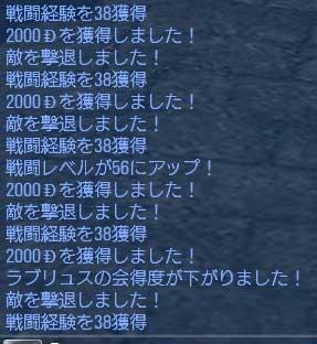 20081022-01.jpg