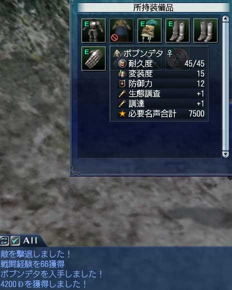 20081023-01.jpg
