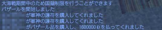20081126-01.jpg