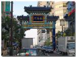 中華街の門-3-
