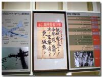江戸東京博物館-2-