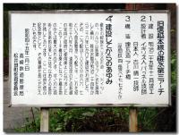 めがね橋-1-