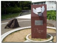 浜名湖-6-