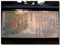 達磨寺-2-